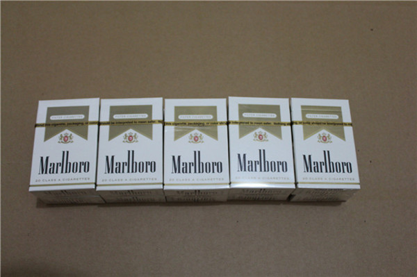 Marlboro Lights Wholesale Online with Coupons 3 Cartons